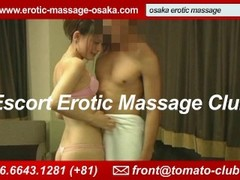 Osaka Escort Erotic Massage Club Thumb