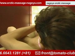 Nagoya Escort Erotic Massage Club Thumb