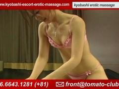 Kyobashi Escort Erotic Massage Club Thumb