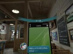 Playstation4 Pro VR Summer Lesson Miyamoto Hikari bikini Cl - okazurand.net Thumb