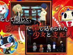 Persona Q2_ New Cinema Labyrinth - 2nd Official Trailer.mp4 Thumb